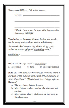 Ramona the Brave (Beverly Cleary) Novel Study / Reading Comprehension