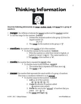 Range, Mode, Mean, Median Practice | Daily Math Worksheets | 3rd - 5th Grade