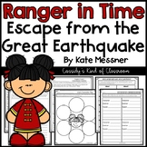 Ranger in Time Escape from the Great Earthquake Novel Stud