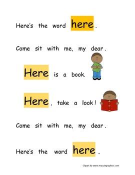 """Rap to Read"" Sight Word Raps FREE SAMPLE PDF"