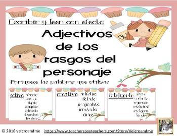 Adjetivos para rasgos de personaje  -Character Trait Adjectives in Spanish
