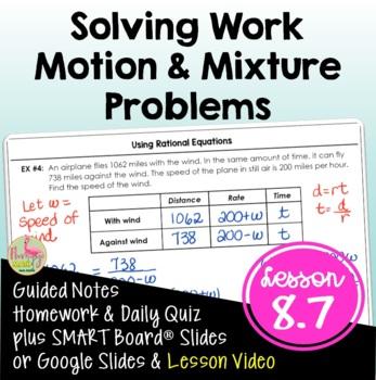 Algebra 2 Work and Motion Problems
