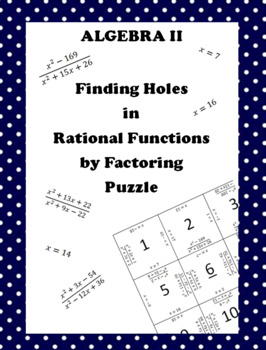 Rational Function Matching Worksheets & Teaching Resources | TpT