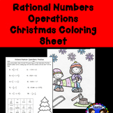 Rational Number Operations  Christmas Coloring Page