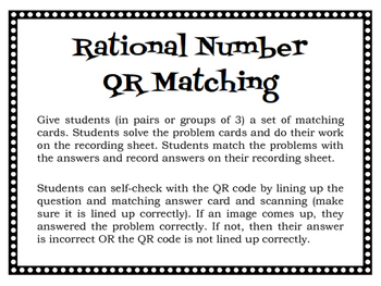 Rational Number Operations - QR Matching