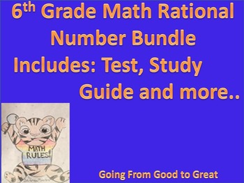 Rational Number Test Bundle