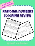 Rational Numbers Review Coloring Activity