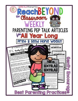 Reach Beyond the Classroom: Parenting Articles for All Year Long (Site License)
