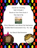 "Reach for Reading 1st Grade Unit 2 Wk 2 Read on Your Own Book 6  ""The Sun is Up"""
