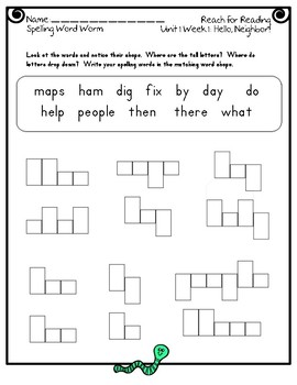 Reach for Reading National Geographic 2nd Grade Unit 1 Visual Spelling FREEBIE