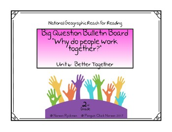 Reach for Reading 2nd Grade Unit 6 Big Question Bulletin Board
