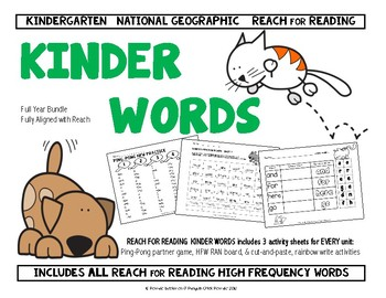 Reach for Reading KINDER WORDS Fully Aligned Kindergarten Sight Word Bundle