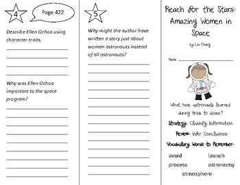 Reach for the Stars Trifold - 3rd Grade Literacy by Design Theme 12
