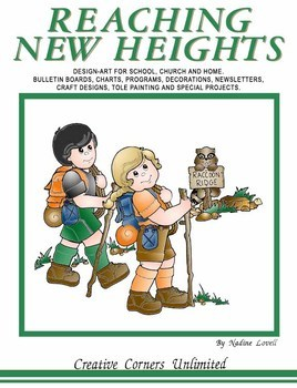 Reaching New Heights by Nadine Lovell