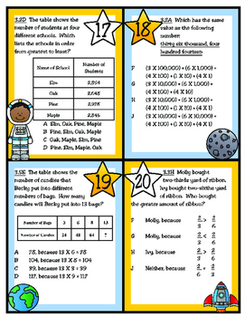 Reaching for the STAARs! (Set 1) 3rd Grade Texas Math
