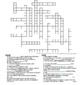 Reaction Rate, Chemical Equilibrium, and Le Chatelier's Principle Unit Plan