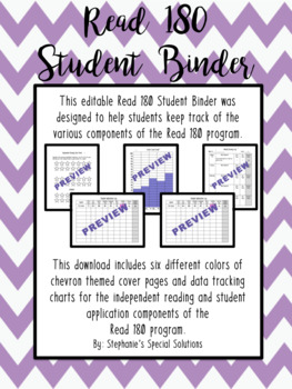 Read 180 Student Binder- Chevrons