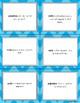 Read 180 Vocabulary Flashcards Workshop 2