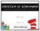 Read Across America Certificate FREEBIE {Editable}