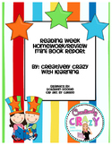 Reading Week No Prep Homework or Review Pages & Mini Book Report {BEST SELLER}