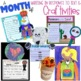 January 1-2 Bundle: Interactive Read-Aloud Lesson Plans Curriculum