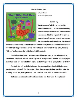 Read Aloud Philosophy Supplement: The Little Red Hen
