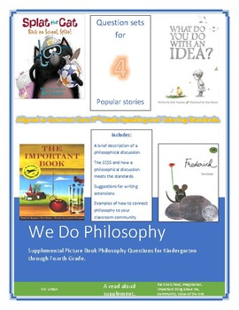 Read Aloud Supplement:  Philosophy for Children Back to School 4 Pack