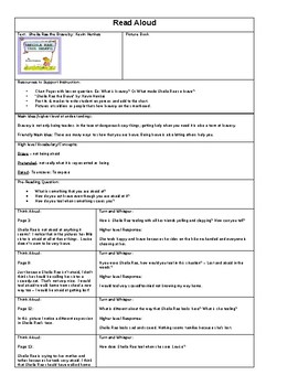 """Read Aloud lesson Plan """"Sheila Rae the Brave"""" by: Kevin Henkes"""