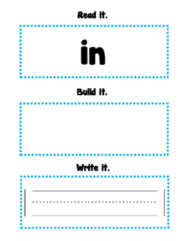 Read, Build, Write Sight Words (in)