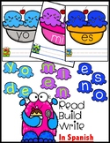 Read Build Write Words In Spanish