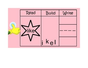 Read, Build and Write Sight Words using SMARTnotebook
