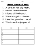Read, Circle, & Sort (ee/aa phonics)