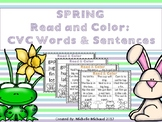 Read & Color Phonics Activity- CVC Words & Sentences