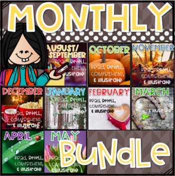 Reading Passages and Comprehension Questions ~ Monthly Bundle