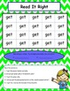 High Frequency Words Timed Activity