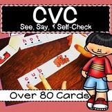 CVC ACTIVITY PRACTICE