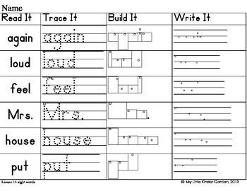 Read It, Trace It, Build It, Write It-Harcourt First Grade Sight Words Theme 4