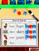 CVC Words Short Vowel Word Families: Read, Trace, Make
