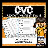 CVC Short Vowel Sound  Worksheets