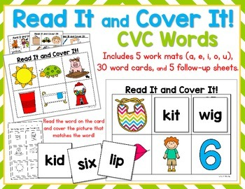 Read It and Cover It - CVC Words:  a,e,i,o, and u Words Included!