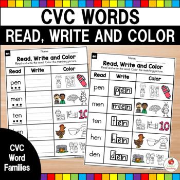 Read & Match CVC Words Bundle