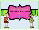 Read, Match, Stamp, Write Sight Word Set 1 Freebie