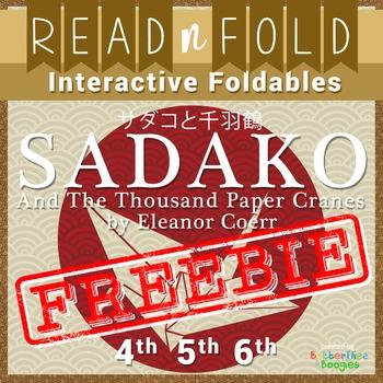 SADAKO AND THE THOUSAND PAPER CRANES Interactive Foldables - FREE SAMPLES