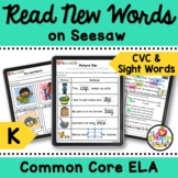 Read New CVC Words and Sight Words Common Core Digital Act