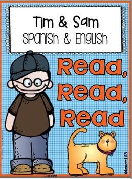 Spanish & English Fluency Center
