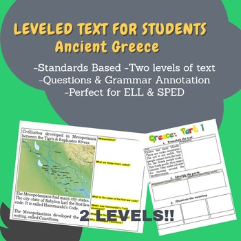 Ancient Greece Leveled Text for ELL & SPED