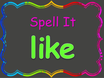 Read, Spell, Write Kindergarten Journeys High Frequency Words Units 1-6 Bundle