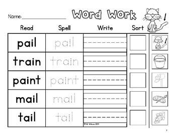 Read, Spell, Write, Sort Long Vowel, Vowel Team Word Sorts