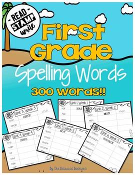 Read, Stamp, Write 1st Grade Spelling Words, First Grade Bundle