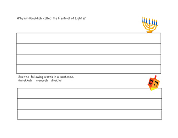 Interesting Facts About Hanukkah-Read The Room-Scavenger Hunt-Grades 4-7